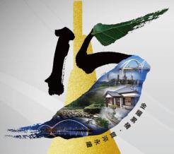 狂賀~~臺中國家歌劇院榮獲第15屆公共工程金質獎優等!